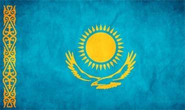 список МФО Казахстана
