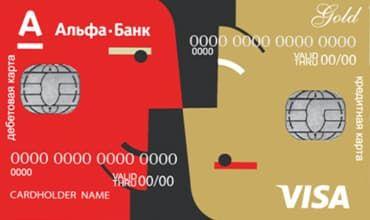 Заявка на кредитную карту бийск