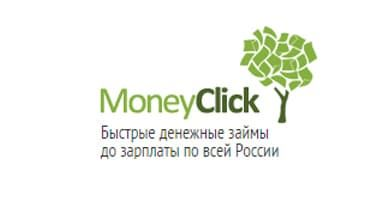 МКК MoneyClick - Мани Клик