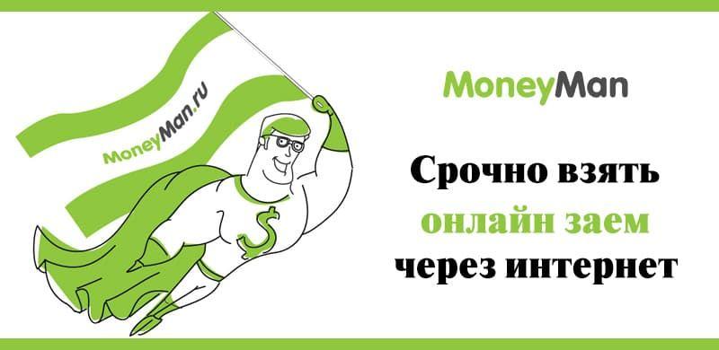 Адреса отделений БКС Банк в Краснодаре списком, поиск