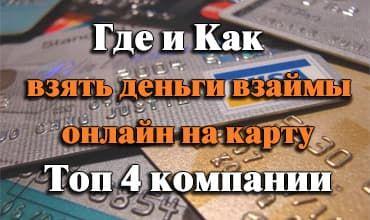 Деньги Будут! - условия займа с отзывами и адресами офисов