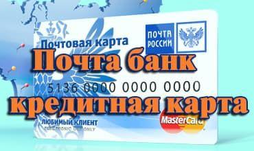 Кредит наличными онлайн за 5 минут