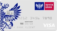 Банк почта россии официальный сайт кредит отзывы форум где взять кредит