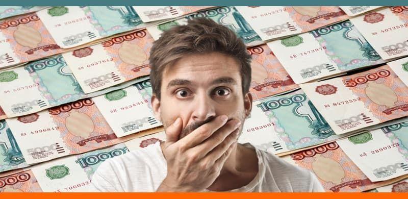 Моментальный займ на карту срочно без отказов и проверок