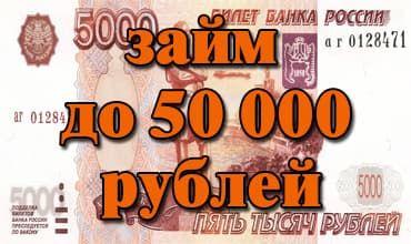 Банк УРАЛСИБ - uralsibru