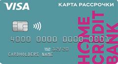 Займ 200000 срочно на карту займ на карту онлайн в кармане
