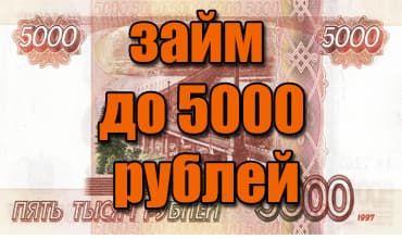 Кредит наличными для граждан снг в москве