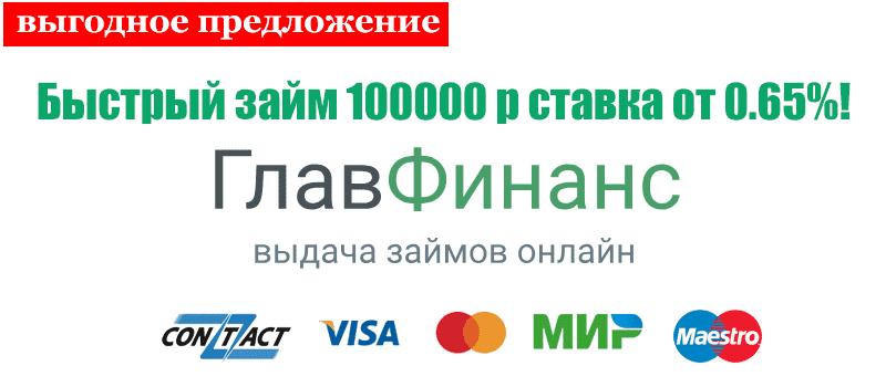 Где можно взять кредит в Украине